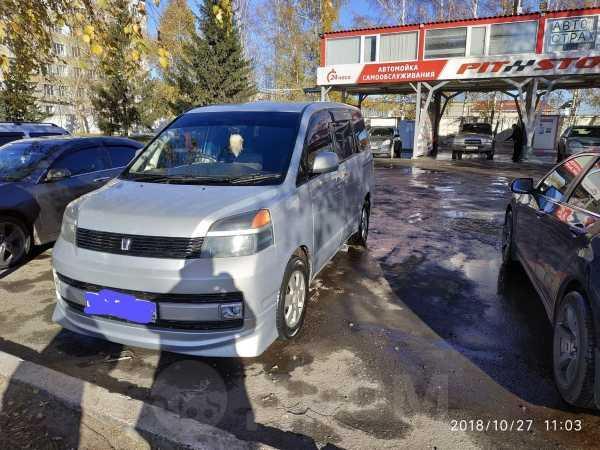Toyota Voxy, 2002 год, 475 000 руб.