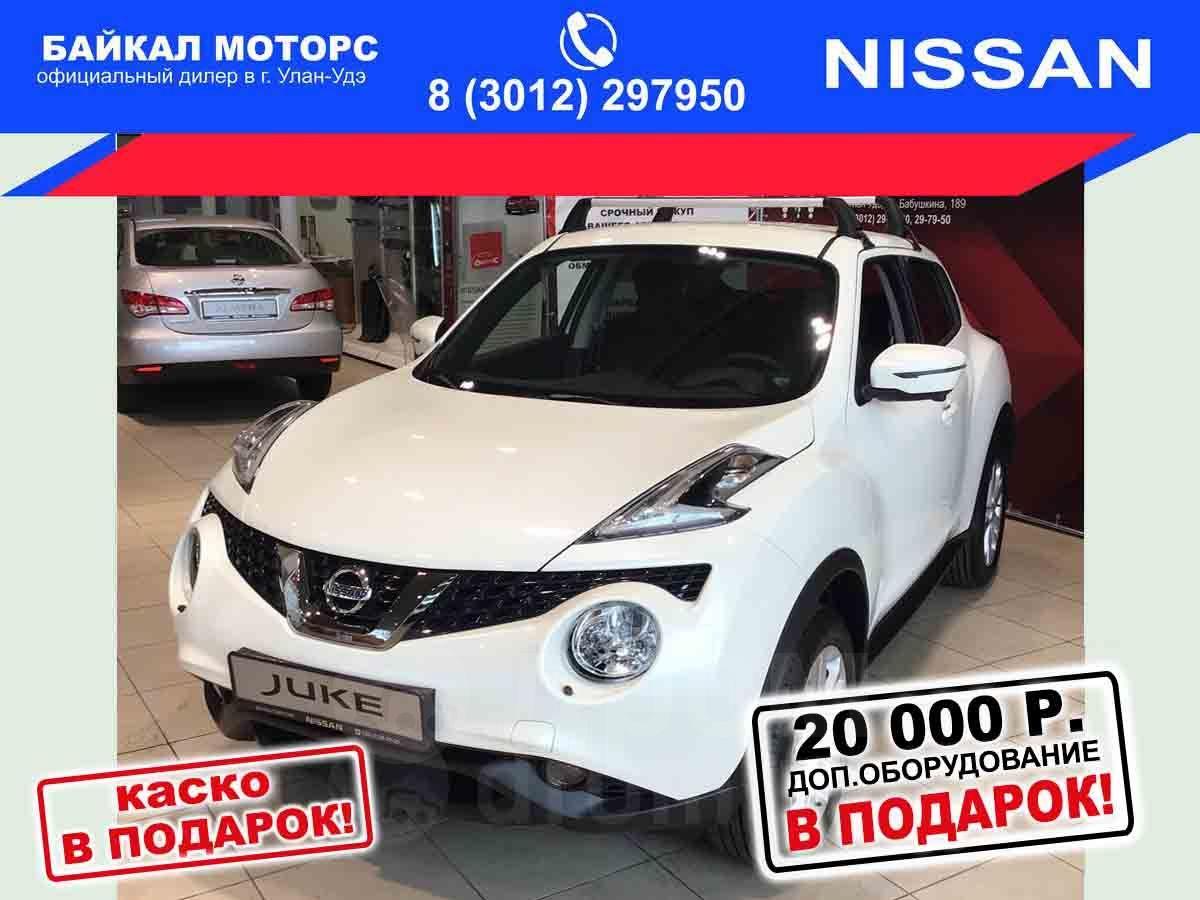 Ниссан Жук 2018 в Улан-Удэ, Официальный дилер Nissan в Улан- Удэ ... 0e4696fa511