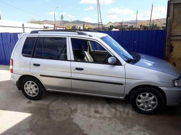 Mazda Demio, 1999 год, 205 000 руб.