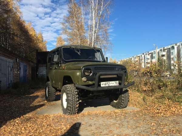 УАЗ 469, 1976 год, 270 000 руб.