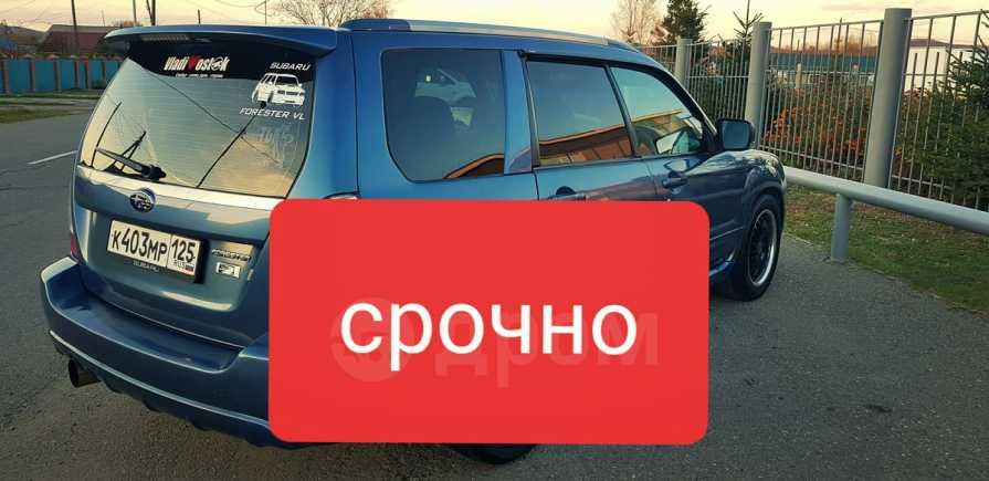 Subaru Forester, 2007 год, 545 000 руб.