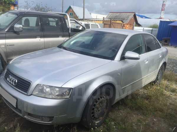 Audi A4, 2004 год, 120 000 руб.