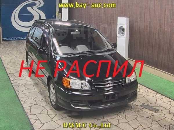 Toyota Ipsum, 2001 год, 330 000 руб.