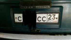 Краснодар Лада 2104 1997