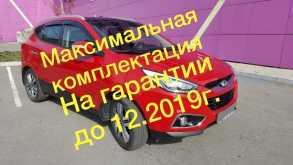 Хабаровск ix35 2014