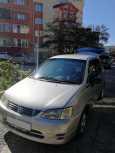Toyota Corolla Spacio, 1999 год, 295 000 руб.