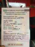 Прочие авто Россия и СНГ, 1988 год, 250 000 руб.