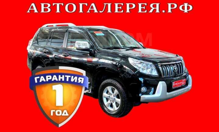 Toyota Land Cruiser Prado, 2012 год, 1 898 000 руб.