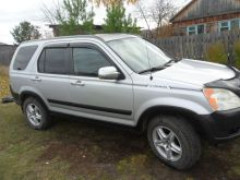 Красноярск CR-V 2002