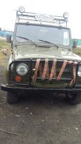 УАЗ 469, 2001 год, 155 000 руб.