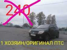 Кемерово MK Cross 2012