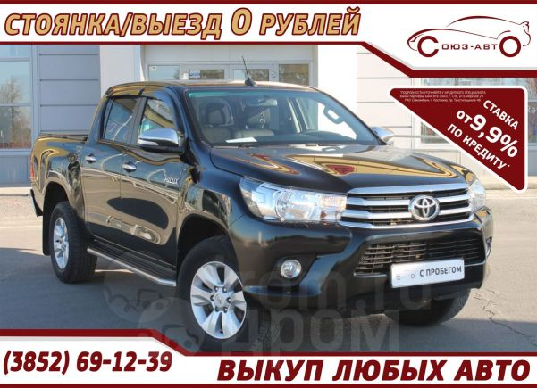 Toyota Hilux Pick Up, 2017 год, 2 060 000 руб.