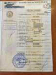 УАЗ Буханка, 2014 год, 205 000 руб.