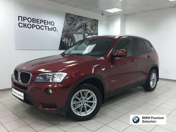 BMW X3, 2014 год, 1 390 000 руб.
