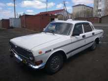Томск 24 Волга 1989