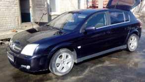 Ульяновск Signum 2003