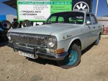 Свободный 24 Волга 1985