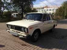 Красноярск 2106 1990