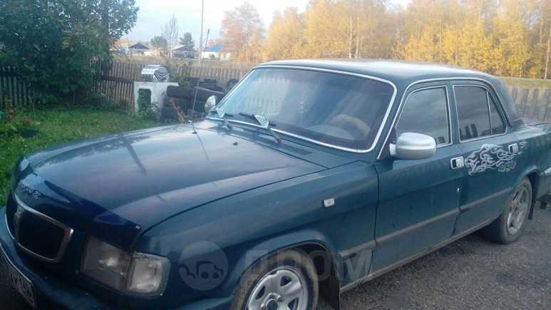 ГАЗ 3110 Волга, 2001 год, 58 000 руб.