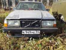 Новосибирск 760 1984