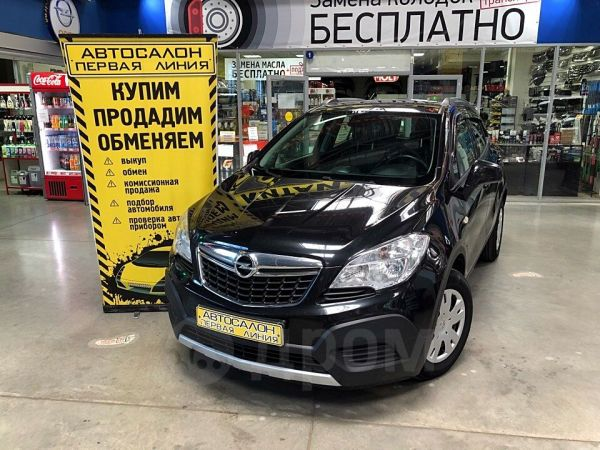 Opel Mokka, 2014 год, 739 000 руб.