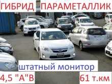 Владивосток Toyota Camry 2014