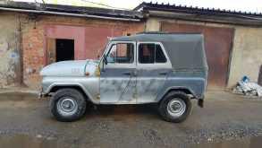Иркутск 3151 1999