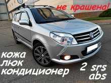 Краснодар MK Cross 2012