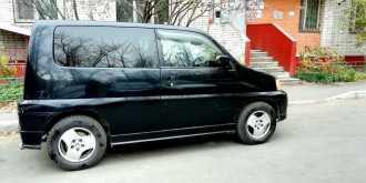 Хабаровск S-MX 2000