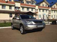 Иркутск RX350 2006