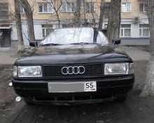 Омск 80 1988