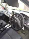 Nissan Wingroad, 2003 год, 253 000 руб.