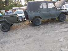 Нерюнгри 3151 1987