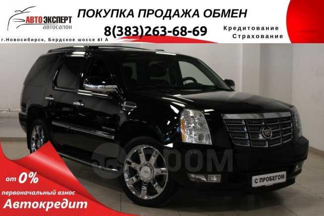 Cadillac Escalade, 2011 год, 1 390 000 руб.