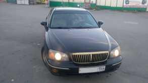 Томск XG 2002