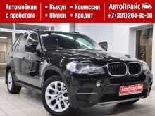 Красноярск BMW X5 2013