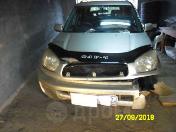 Toyota RAV4, 2001 год, 350 000 руб.