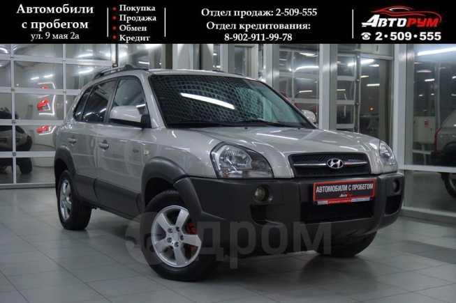 Hyundai Tucson, 2006 год, 537 000 руб.
