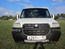 Нижнегорский Doblo 2002