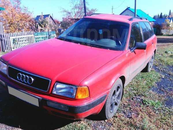 Audi 80, 1993 год, 170 000 руб.