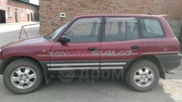 Toyota RAV4, 1995 год, 269 000 руб.