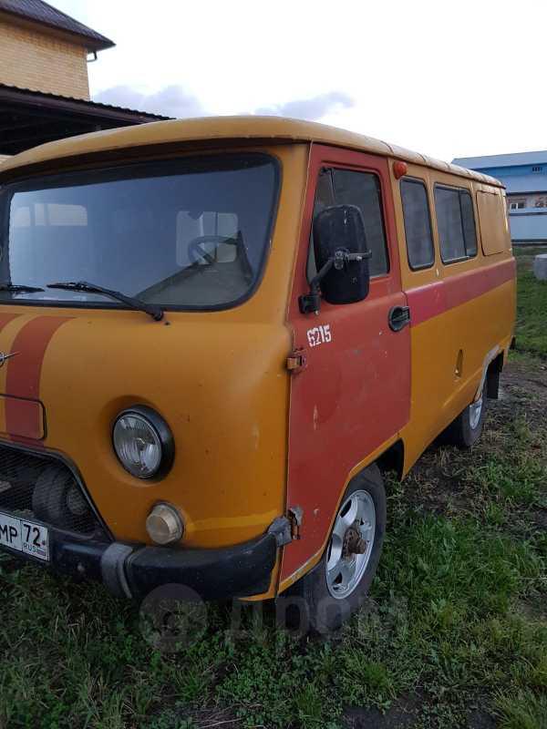 УАЗ Буханка, 2007 год, 170 000 руб.