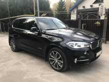 Новосибирск X5 2014