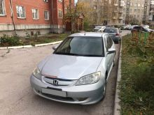 Новосибирск Civic 2004