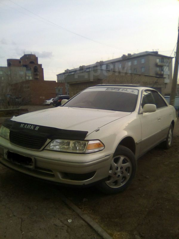 Toyota Mark II, 1998 год, 265 000 руб.