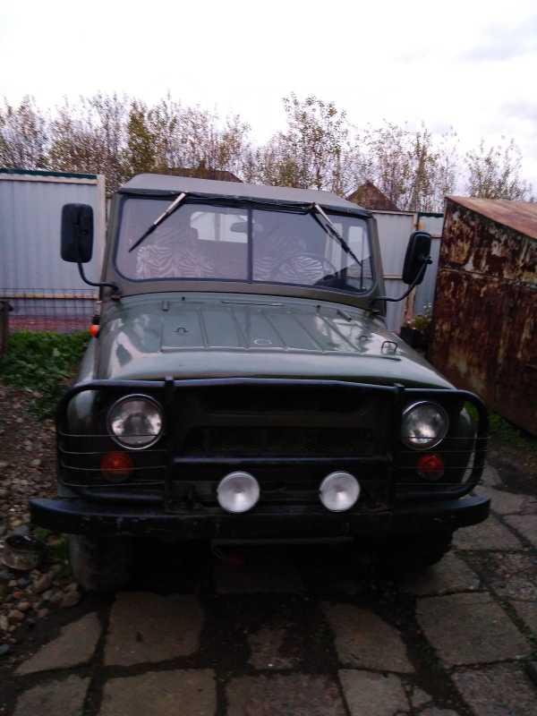 УАЗ 469, 1991 год, 125 000 руб.
