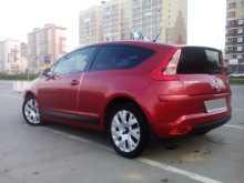 Новосибирск C4 2007
