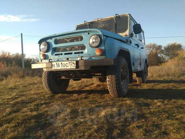 УАЗ 3151, 1997 год, 109 000 руб.