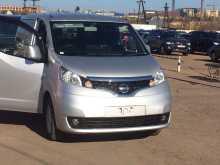 Улан-Удэ Nissan NV200 2015