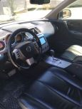 Nissan Murano, 2007 год, 445 000 руб.